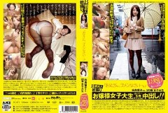 SW-457 My Teacher Caught Me Looking At Erotica!