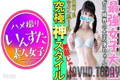 NHDTA-841 Suddenly Convulsions After Secretly Taken By Raw Saddle The Sister Condom Was No Reaction In The Gomuhame!Many Times Climax!Many Times Pies Relatives!Two non