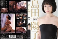 BIGMORKAL BDSR-292 Madoka Hitomi Play To Masu Immediately Missing In Three Minutes.Hand M Man-kun Jobs, Soggy Love To Tease Gently With Blow Super Good Looking Of Erotic Dirty Barrage Sex