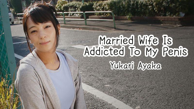 HEYZO-1817 japanese porn hd Married Wife Is Addicted To My Penis – Yukari Ayaka