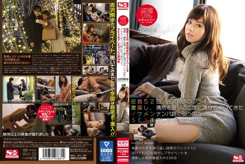 SNIS-650_A Voyeur Realistic Document!Adhesion 52 Days, Yoshizawa Transfer Discount A Private Akiho, Caught The Handsome Nampa Nurses That Have Been Approached Over Twice In The Guise Of A Chance, The Whole Story Was Chat SEX Madhesh