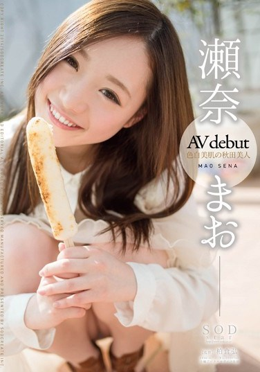 [STAR-519] Porn Debut: Girl With Light And Beautiful Skin Makes Her Fall Porn Debut (Mao Sena)