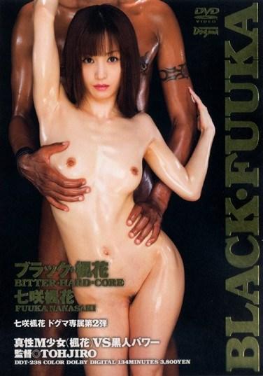 DDT-238 Black Fuka Fuka Nanasaki