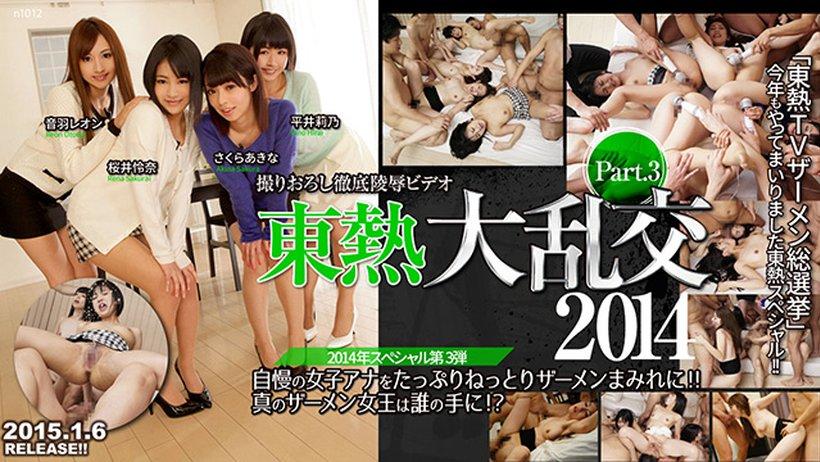 Tokyo Hot n1012 2014 SP Part-3