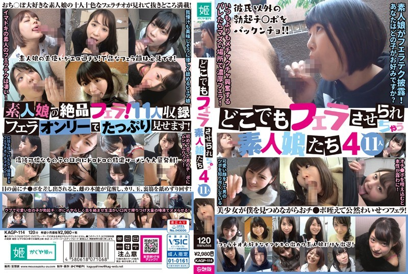 KAGP-114 jav teen Amateur Girls Who Will Give You Blowjob Action Anytime, Anywhere 4 11 Girls