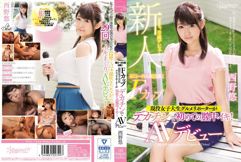 KAWD-867 xx porn Yu Nishino She's Cumming To Us Live From A Local TV Station! An F Cup Titty Real Life College Girl Food
