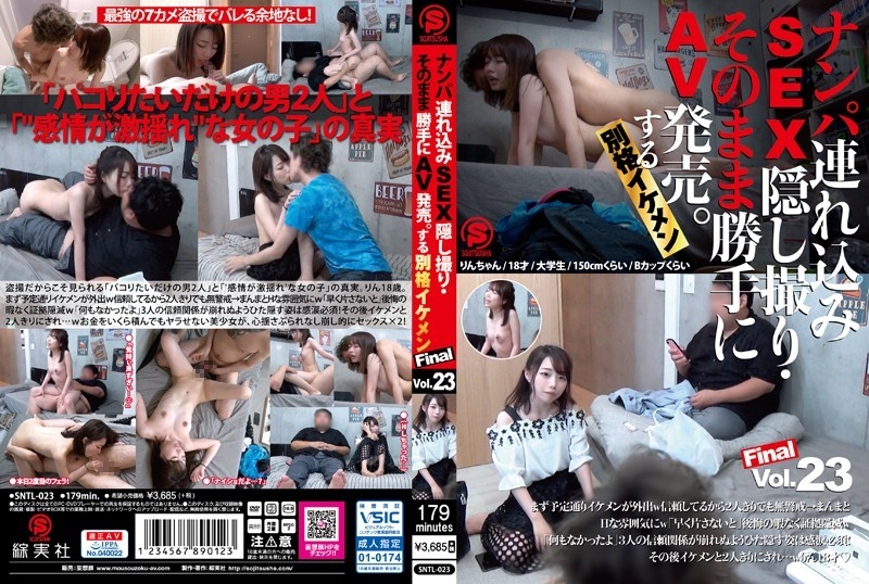 SNTL-023 Take Her To A Hotel, Film The SEX On Hidden Camera, And Sell It As Porn. A Seriously