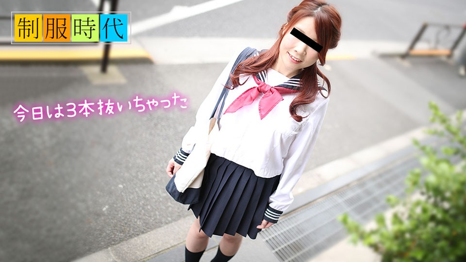 10Musume 050119_01 Uniform era