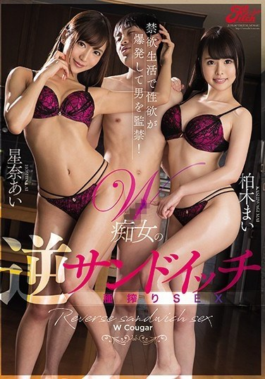 JUFE-067 A Life Of Abstinence Makes Her Sexual Desires Explode And She Keeps A Man Captive! The Reverse Cum-Milking Sandwich With Two Perverted Women. Ai Hoshina, Mai Kashiwagi