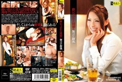 [CEAD-125] Chubby woman JP get fucked hard with toy - Kayama Yoshisakura
