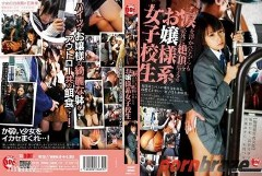IDBD-747 Part 1 Shocking! Momonogi! 8 Hour Best 8 Titles! All Nookie All The Time!