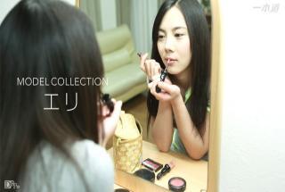 1Pondo 070816_335 - Eri Yabuki - Model Collection - Asian Sex Full Movies