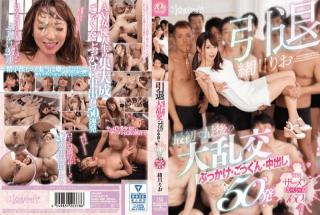 KAWD-846 Rio Ogawa There is only semen in all the way to finish the AV actress life of about 5 years