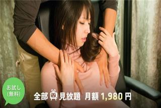 S-Cute 327 - Yuuki - 4 H of the nature of ladylike daughter