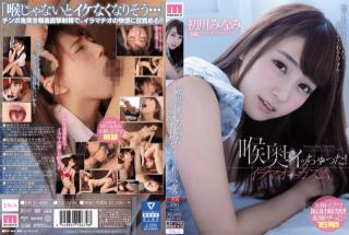 MIDE-464 Minami Hatsukawa I Was Caught In The Throat I put a dick in the back of my throat and verif