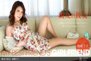 1Pondo 090811_171 Mizuki Lara Friendly girlfriend 7