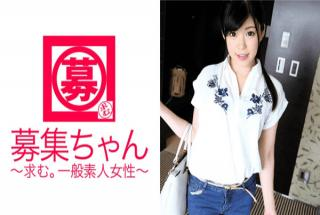261ARA-194 Mahiri She is 23 years old and married to a young man. My husbands age is different from