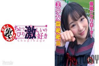 Back amateur account [415LAS-012] Naa-chan