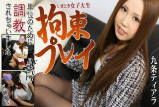 Tiara Kujo: Teacher and Student Role Play - She will do Anything for The Course Credit