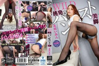 ATFB-359 Wild Provocation Pantyhose Legs Hanasaki Comfort