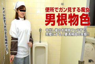 Pacopacomama 112516_209 Haruna Saito - Jav Ucen Tubes