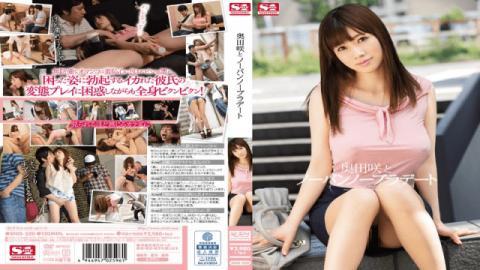 SNIS-520 Saki Okuda On a Date with No Bra or Panties - S1No1 Style