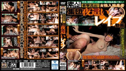 KUNI-055 Amateur Voyeurism Bribe Video, Shocking Leak! A Female Hospital Patient Gets Rough Sex In A