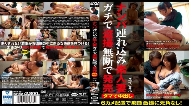 ITSR-034 Released Pies Nampa Tsurekomi Without Permission Spy Amateur Wife Gachi In Damas Yui / Miho