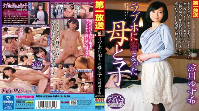 MOND-080 Mother, Who Stayed At Hotel Scam And Child Ryokawa Yuzu Nozomi