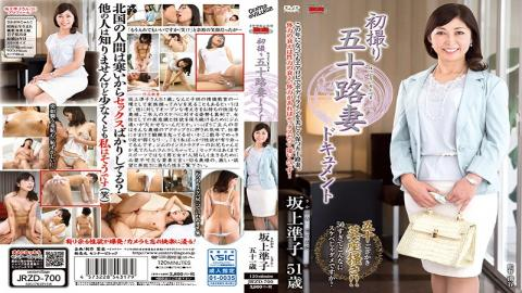 JRZD-700 First Shooting Age Fifty Wife Document Sakagami Junko