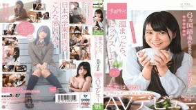 FHD SODCreate SDAB-081 When It Gets Warm I Have Sex Takami Haruka SOD Exclusive AV Debut