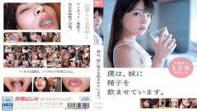Peters MAX ZEX-350 I Have My Sister Give Her Sperm - Jav HD Videos