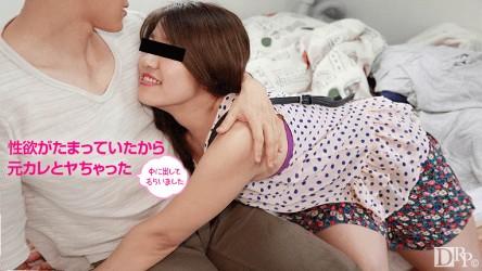 10Musume 123016_01 Karen Chiba Japanese Amateur Girls - Jav HD Videos
