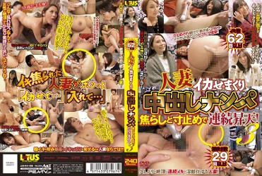 WA-314 Continuous Ascension In Cum Nampa Teasing And Dimensions Stopped Rolling Up To A Married Woman Squid 3