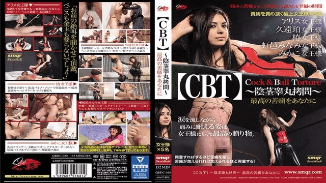 FHD QueenRoad QRDC-020 Penile Testicular Torture I Will Give You The Greatest Pain - Japanese AV Porn