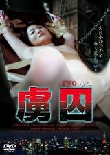 Tokyo Strangler - Tokyo Strangler