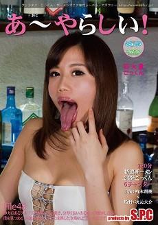 SW-180 Oh So Sexy! 48 18 Years Old! Visit From A Lusty-Tongued Half-Japanese Latina! Kurumi Kashiwagi