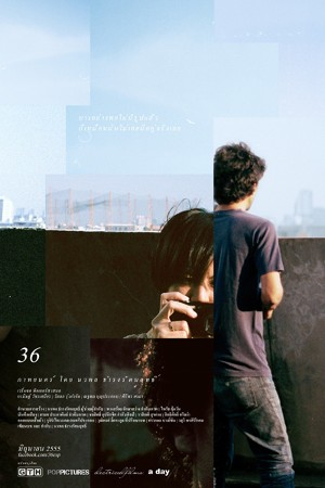 36 (2012) cover