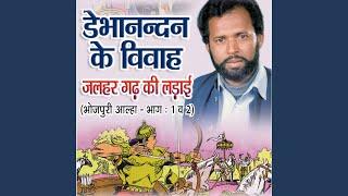 Rudal Ki Vijay (Mado Gad Ki Ladayi) (Part - 5)